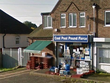 Coalpool Pound Force, Coalpool Lane, Walsall