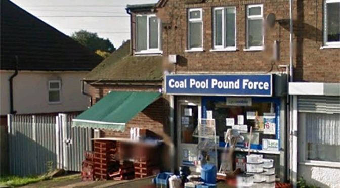 Pound Force pounded by Magistrates